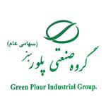 شرکت پلور سبز